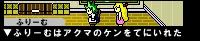 無料ゲームライブラリ ふりーむ!